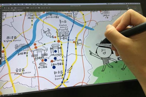 手绘地图折页 品农产游台南