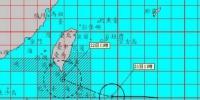 """台湾地区气象部门今日下午2时30分发布台风""""天鸽""""海上陆上台风警报,台东、恒春半岛及屏东地区为警戒区域。 - 台湾新闻-中国新闻网"""