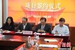 图为签约现场。 主办方提供 摄 - 台湾新闻-中国新闻网