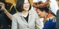 蔡英文。(图片来源:台湾《中时电子报》) - 台湾新闻-中国新闻网