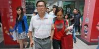 """蔡英文或遭""""逼宫"""" 近9成党代表要求""""特赦""""陈水扁 - 台湾新闻-中国新闻网"""