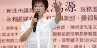 洪秀柱 - 台湾新闻-中国新闻网