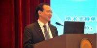 第五届两岸文化发展论坛在厦门举行 - 台湾新闻-中国新闻网