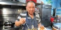 餐厅主厨退休  「滷肉饭」传承40年厨艺 - 中时电子报