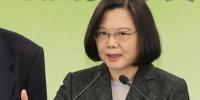 蔡英文。图片来源:台湾联合新闻网。 - 台湾新闻-中国新闻网