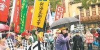 劳工搏命抗议舆论大张挞伐 民进党遭遇最大政治危机 - 台湾新闻-中国新闻网