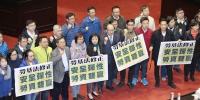 立法院三读劳基法修正案 蓝委:台湾的工殇日 - 中时电子报