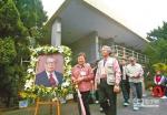 国民党举办系列活动纪念蒋经国逝世30周年 - 台湾新闻-中国新闻网