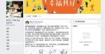 蔡英文6年前文章被翻出 网友再嘘爆 - 中时电子报