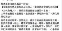 谈蒋万安弃选 柯建铭:当铁达尼号的船长也会沉船 - 中时电子报