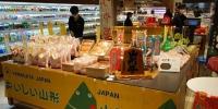 微风董座廖镇汉推广山形物產、和牛 获颁「山形观光大使」 - 中时电子报