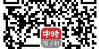 《全台最速报》M503争议 朱立伦:不该影响台胞春节返乡 - 中时电子报