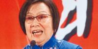 黄智贤:妇联会当然不该投降 - 中时电子报
