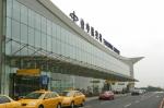 自马国搭机运毒返台 台中机场拦获10.3公斤 - 中时电子报