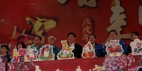 中台湾元宵灯会开幕 双主灯喜迎来富绚丽秀 - 中时电子报
