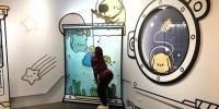 周末不知道去哪里?那就到人文远雄博物馆当太空人! - 中时电子报