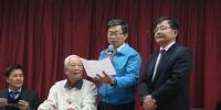 蓝营彰化市长人选出炉 将由张东正对决林世贤 - 中时电子报