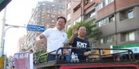 周锡玮车队扫街  林德福穿「KMT」潮T助阵 - 中时电子报