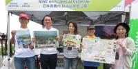 台日交流!日本5地质公园与野柳地质公园搭起友谊桥梁 - 中时电子报