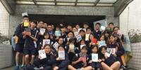 散播阅读种子 竹林中学响应世界阅读日 - 中时电子报