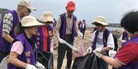 官方、民间潮境公园携手净滩  捡拾164斤垃圾 - 中时电子报