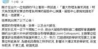 遭列拒绝往来户?吴茂昆今日台大演讲惨被校方「喊卡」 - 中时电子报