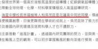 黄子哲爆料:吴茂昆当年选校长也没利益迴避 - 中时电子报